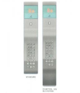 China Elevator Brands 3300 Schindler Elevator, Passenger Elevator on sale