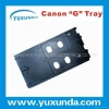 China G tray for canon for sale