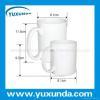 China UV & Sublimation Blanks white mug for heat transfer for sale