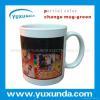 China UV & Sublimation Blanks partial Color change Mug for sale