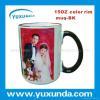 China UV & Sublimation Blanks Color rim Mug for sale