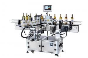 China Full automatic round bottle labeling machine on sale