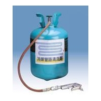 Refrigerant Cleaning Agent For Pipelines P/NAD002/AD012--Flammability-15kg/20kg