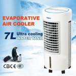 Solar Series product name:Air cooler LL-16D