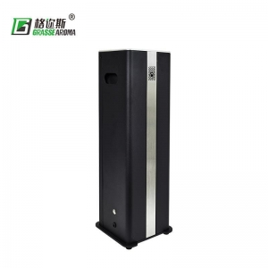 China Middle Area Scent Diffuser HS-1501 on sale