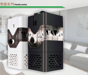 China Sticky fly mosquito killer lamp Home use CO2 Mosquito killer lamp on sale