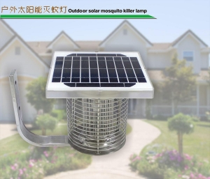 China Sticky fly mosquito killer lamp MK-012 on sale