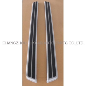 China Running board for VW Touareg on sale