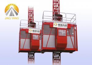 China GJJ passenger hoist GJJ Triangle section material hoist(GJJ patent) on sale