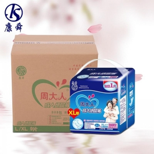China Zhou Da Ren Super Absorbent Polymer Fluff Layer Adult Diaper on sale
