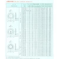 China Electronic Components 2-2-2 Piezo-Ceramic Buzzer on sale