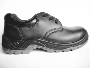 China Foot Protection ABP1-1079 - Smooth leather safety shoes for workers on sale