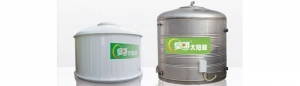 China Solar Powered Boiler on sale
