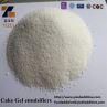 China Cake Gel Emulsifiers on sale