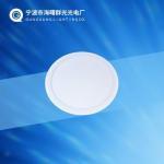 LED LIGHT LED LIGHT QG-PL24W