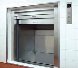 China Dumbwaiter Elevator on sale
