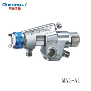 China MAL-A1 Manoli Spray Gun on sale