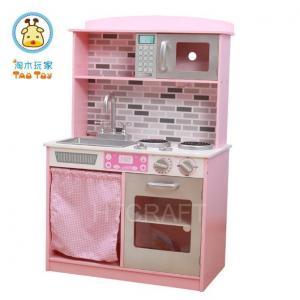 China Play Kitchen Mini Play Kitchen on sale