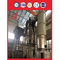 titanium dioxide Industrial Flash Dryer Equipment