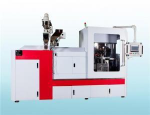 China 18 cavities Cap compression molding machine on sale