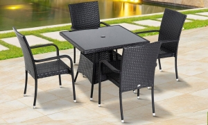 China Rattan Furniture Outsunny 5-Piece Set on sale