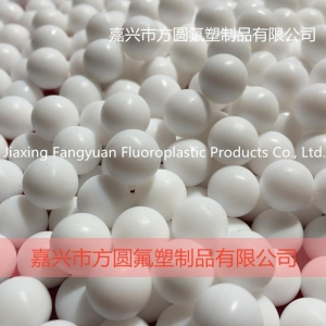 China Teflon ball on sale