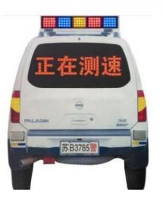 China Solar simulation police car warning signs on sale