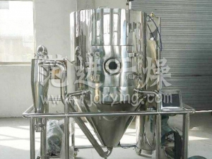 China Drying equipment series ZLPG Chinese Herbal Medicine Extract Spray Dryer on sale