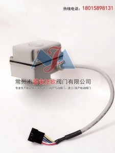 China Electric actuator on sale