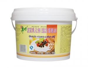 China Food Additive Quick Risen Cake Gel (Emulsifier) on sale