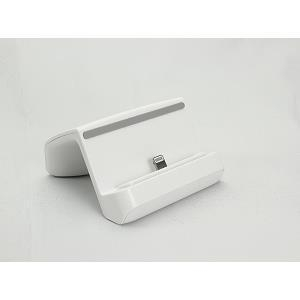 China Universal Docking Station for iPhone on sale