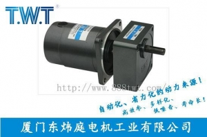 China AC standard motor Permanent magnet dc motor on sale