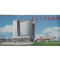 Project name: Tianjin science and technology building effect chart