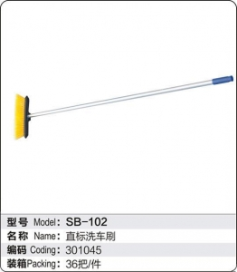 China Direct standard car wash brush SB-102 on sale
