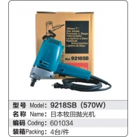 Japan Makita polishing machine