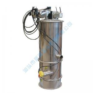 China QVC Pneumatic vacuum feeder on sale