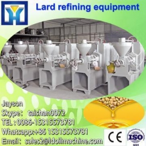 China High efficient small and mini scale used motor oil refinery machine,crude palm oil refining machine on sale
