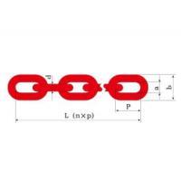 High Tensile Chain Lashing Chain