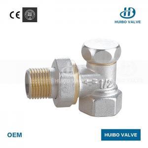 China Angled Lockshield Radiator Valve on sale