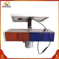 LED Emergency Flare Solar Flashing Light