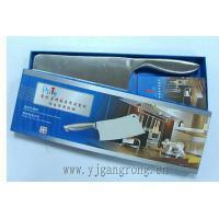 China Kitchen knives CHOPPER on sale