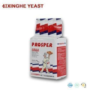 China Instant Dry Yeast Powder on sale
