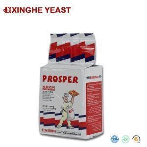 China Actived Dried Yeast on sale