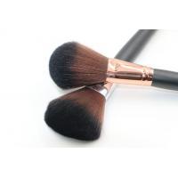 Makeup Brushes Large Powder Brush