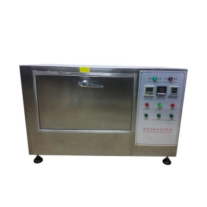 China Aging box series Spraying UV aging tester on sale