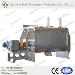 China Horizontal Ribbon Mixer on sale