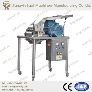 China Pulverizer Machine Micro Powder Grinder Mill on sale