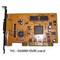 DVR Card H.264 Hardware Compression DVR Capture Card