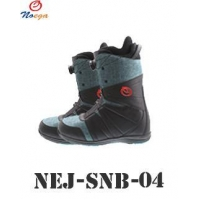 Boots NEJ-SNB-04