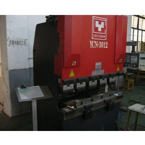 China ALLWELL Metal Products  AMADA CNC bending machine on sale